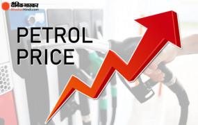 Fuel Price: लगातार छठवें दिन बढ़े पेट्रोल- डीजल के दाम, जानें आज आपके शहर में क्या है कीमत