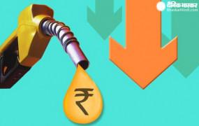 Fuel Price: फरवरी में करीब 5 रुपए/लीटर तक बढ़े पेट्रोल-डीजल के दाम, जानें आज क्या हैं दाम