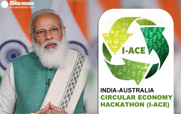 Prime Minister Modi's speech on Hackathon Live |  Prime Minister Modi's speech at the hackathon: India and Australia need to work on new ideas to fix the economy