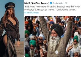 अब पॉर्न स्टार मिया खलीफा ने किसानों के पक्ष में ट्वीट किया, इधर- पुलिस ने ट्वीट पर महिला कार्यकर्ता को नोटिस दिया