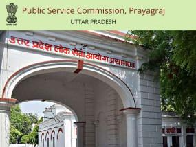 UPPSC Recruitment 2021:ACF/RFO के पदों पर निकली भर्ती, प्री एग्जाम के लिए जारी हुआ नोटिफिकेशन
