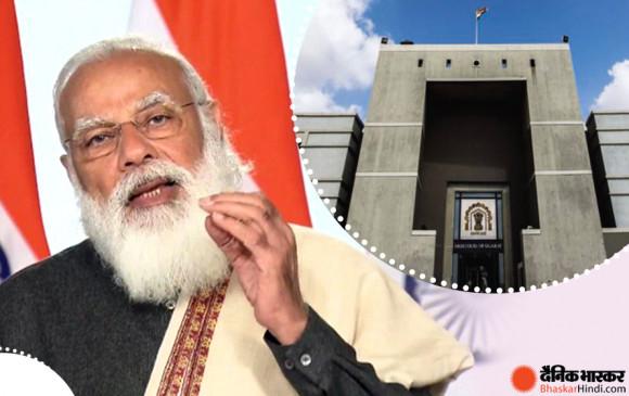 Prime Minister Narendra Modi addresses Gujarat High Court Diamond Jubilee  Our justice system needs justice in time- Prime Minister Modi