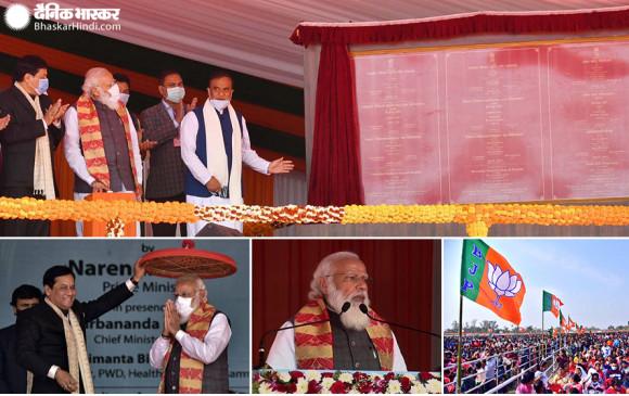 चुनावी दौरा: असम में बोले PM मोदी- देश को बदनाम करने की साचिश रचने वाले हमारी चाय को भी नहीं छोड़ रहे