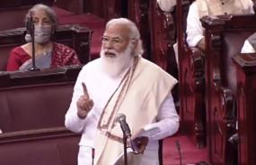 बजट सत्र 2021: MSP था, MSP है और MSP रहेगा, यहां पढ़ें राज्यसभा में PM मोदी का पूरा भाषण