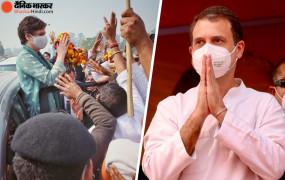 प्रियंका गांधी किसान पंचायत के जरिए कांग्रेस को कर रही मजबूत, भाई राहुल भी जमकर साध रहे मोदी-शाह पर निशाना