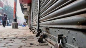 Protest: पेट्रोल-डीजल के बढ़ते दामों और ई-वे बिल को लेकर भारत बंद का आह्वान, 1500 जगहों पर होंगे विरोध प्रदर्शन