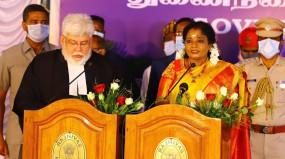 पुडुचेरी में कांग्रेस के नेतृत्व वाली सरकार पर संकट, उपराज्यपाल ने 22 फरवरी को फ्लोर टेस्ट के लिए कहा