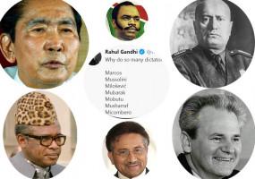 राहुल गांधी का ट्वीट, क्यों कई तानाशाहों के नाम ऐसे हैं जो M से शुरू होते हैं ! आइए, जानते हैं ऐसे 7 शासकों के बारे में
