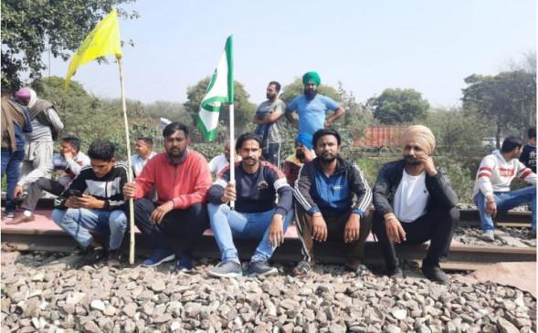 पंजाब-हरियाणा में किसानों ने शुरू किया 'रेल रोको' अभियान, दिल्ली से लेकर उत्तर भारत तक असर