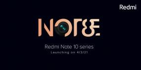 Redmi Note 10 सीरीज 4 मार्च को भारत में होगी लॉन्च, मिलेगा 108MP कैमरा