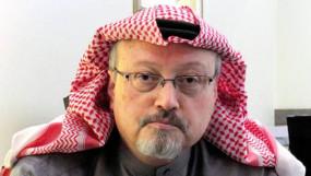 अमेरिका का दावा: सऊदी प्रिंस सलमान ने दी थी पत्रकार खशोगी की हत्या करने की मंजूरी
