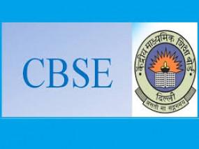 सीबीएसई स्कूलों के लिए विशेष प्राधिकरण गठित करें'