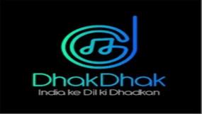 शॉर्ट वीडियो स्पेस में टक्कर देने आया 'धकधक-इंडिया के दिल की धड़कन' ऐप
