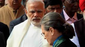 सोनिया गांधी का पीएम मोदी को पत्र, बोलीं- पेट्रोल-डीजल की बढ़ती कीमतों के लिए पिछली सरकारों को दोष न दें, इसका समाधान ढूंढें