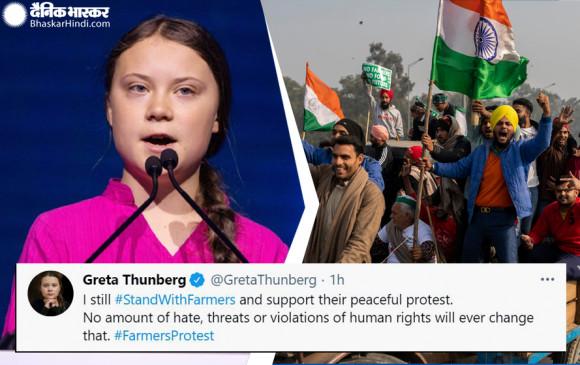 Farmers Protest: ग्रेटा थनबर्ग पर FIR! पर्यावरण एक्टिविस्ट बोलीं-कोई धमकी किसानों के लिए समर्थन से रोक नहीं पाएगी