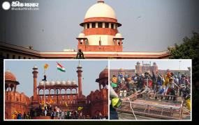 गणतंत्र दिवस हिंसा केस की जांच में दखल से SC का इनकार, कहा- सरकार के सामने अपील करें