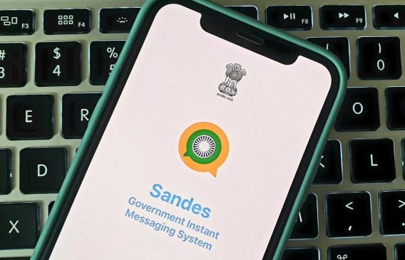WhatsApp को टक्कर देगा भारत सरकार का नया स्वदेशी ऐप 'संदेश'