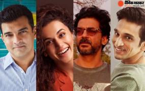 रॉय कपूर फिल्म्स की फिल्म 'वो लड़की है कहां?' में नजर आएंगे तापसी पन्नू और प्रतीक गांधी