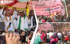 जींद में महापंचायत के दौरान स्टेज टूटा, राहुल गांधी ने प्रेस कांफ्रेंस में कहा- किसानों को धमकाना सरकार का काम नहीं