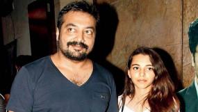 Bollywood: अनुराग कश्यप की बेटी आलिया को मिल रही जान से मारने की धमकी, बिकनी पहनकर इंस्टा पर शेयर की थी फोटो