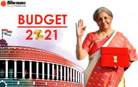 Union Budget 2021: निर्मला सीतारमण ने पेश किया बजट, टैक्स स्लैब में बदलाव नहीं, मध्यम वर्ग का हाथ फिर खाली