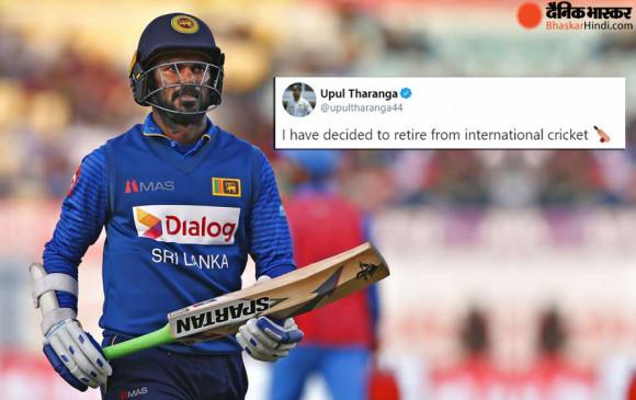 श्रीलंकाई क्रिकेटर थरंगा ने इंटरनेशनल क्रिकेट से रिटायरमेंट लिया, भारत के खिलाफ किया था टेस्ट में डेब्यू