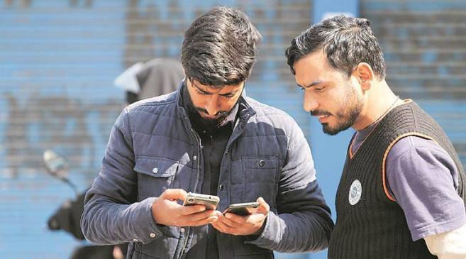 अमेरिका ने जम्मू-कश्मीर में 4G इंटरनेट बहाली का स्वागत किया, कहा- स्थानीय लोगों के लिए ये महत्वपूर्ण