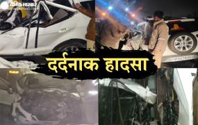 UP: आगरा-लखनऊ एक्सप्रेस वे पर ट्रक से टकराई कार, मेहंदीपुर बालाजी दर्शन करने जा रहे थे, 6 की मौत