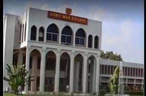 Army War College recruitment 2021: क्लर्क, ड्राइवर, कुक, सुपरवाइजर समेत कई पदों पर निकली भर्ती