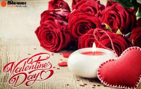 Valentines day 2021: ऐसे बनाएंगे अपना वैलेंटाइन डे खास, जानिए वैलेंटाइन वीक कैलेंडर