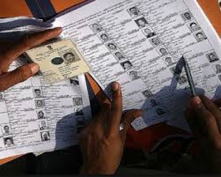 जिला परिषद और पंचायत समितियों के चुनाव- 18 फरवरी को प्रकाशित होगी मतदाता सूची