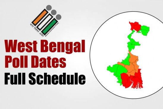 पश्चिम बंगाल में 27 मार्च से आठ चरण में होंगे मतदान, 2 मई को परिणाम, जाने पूरा शेड्यूल