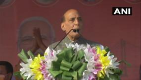 पश्चिम बंगाल: राजनाथ बोले- लोगों ने दीदी को हटाने का मन बना लिया है, TMC जा रही है और BJP आ रही है