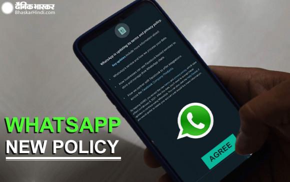 वाट्सएप फिर लाया प्राइवेसी पॉलिसी, 15 मई से पहले करना होगा एक्सेप्ट