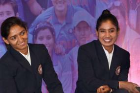 Women's Cricket: द. अफ्रीका के खिलाफ सीरीज के लिए भारतीय टीम घोषित, मिताली को वनडे और हरमनप्रीत को टी-20 की कमान