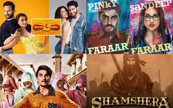 जानिए Yash Raj Films करेगा कौन सी 5 बड़ी फिल्में रिलीज, सुपरहिट स्टारकास्ट हैं शामिल
