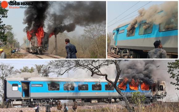 उत्तराखंडः नई दिल्ली से देहरादून आ रही शताब्दी एक्सप्रेस के कोच में आग लगने से हड़कंप