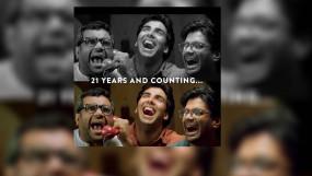 फिल्म 'हेरा फेरी' के 21 साल पूरे, अक्षय कुमार और सुनील शेट्टी ने कहा.....