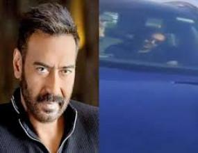 किसान आंदोलन का समर्थन न करने से नाराजसिख युवक ने रोकी अभिनेता अजय देवगन की कार