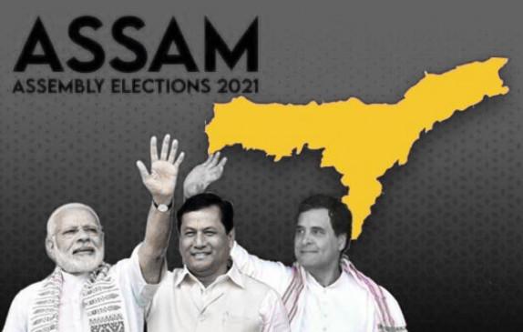 Assam Assembly Election: पहले चरण के विधानसभा चुनाव से पूर्व किले में तब्दील हुआ असम