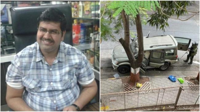 Ambani bomb scare: मनसुख हिरेन की रहस्यमय मौत के मामले में ATS ने हत्या का मामला दर्ज किया, मुंह से निकले थे पांच रुमाल