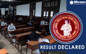 बिहार बोर्ड की 12वीं कक्षा का रिजल्ट घोषित, लड़कियों ने मारी बाजी