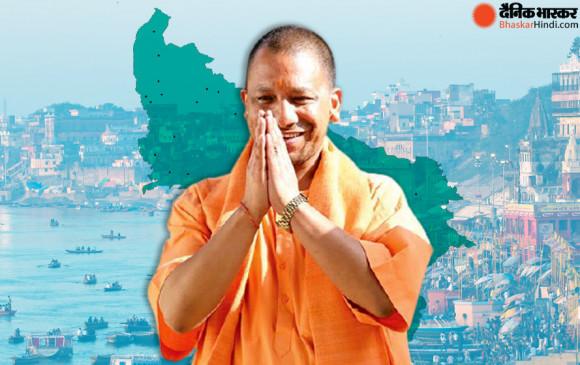C-voter tracker: उत्तर प्रदेश में फिर बनेगी भाजपा की सरकार, योगी आदित्यनाथ बनेंगे मुख्यमंत्री