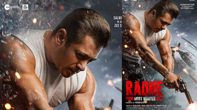 गोलियां बरसाते हुए सलमान खान ने किया फिल्म 'राधे: योर मोस्ट वॉन्टेड भाई' की रिलीज डेट का खुलासा