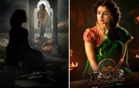 Photo Viral: फिल्म 'RRR' के लिए आलिया भट्ट का सीता लुक आया सामने, लाखों लोगों ने किया पसंद