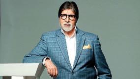 FIAF Award 2021 से अमिताभ बच्चन होंगे सम्मानित, फिल्म हेरिटेज संरक्षण में दिया योगदान
