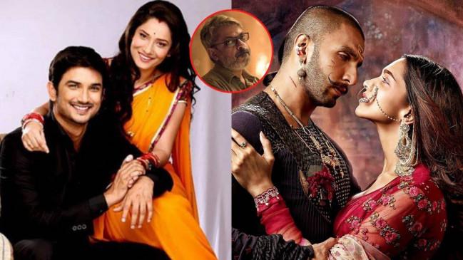 अंकिता लोखंडे का खुलासा, सुशांत की वजह से ठुकराया था 'बाजीराव मस्तानी' और 'रामलीला' का ऑफर