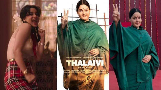 'थलाइवी' का ट्रेलर रिलीज, कंगना ने दिलाई जयललिता की याद, कहा- महाभारत का दूसरा नाम हैं जया