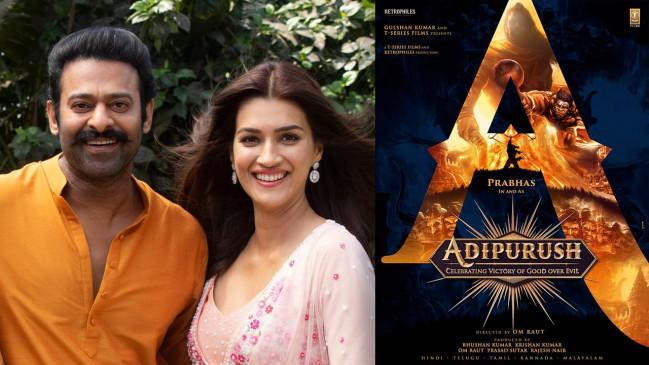 'आदिपुरुष' में सीता के किरदार के लिए इस एक्ट्रेस का नाम फाइनल, प्रभास --सैफ अली खान के साथ आएंगी नजर