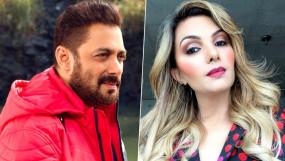 Bollywood News: सलमान खान की इस गर्लफ्रेंड का हो चुका है रेप, कुक ने किया था 3 बार सेक्शुअली अब्यूज